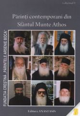 Editura Anastasis