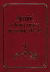 Patericul athonit rusesc din secolele XI...