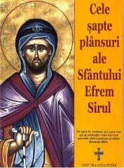 Plansurile Sf. Efrem Sirul - Bizantina