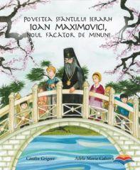 Povestea Sfantului Ierarh Ioan Maximovici, noul Facator de minuni