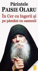 Pr. Constantin Catana