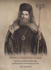 Predica Sfantului Calinic catre duhovnicestii fii - 28 ianuarie 1863