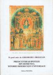Editura Proxima