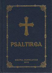 Psaltirea - Schitul Lacu (mica)