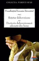 Preasfintitul Ieremia Zavoratul