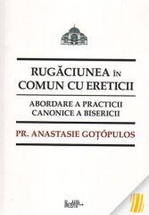 Pr. Anastasie Gatopulos
