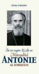 Evdokimov Michel