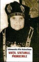 Schimonahia Nila Kolesnikova. Viata. Sfa...