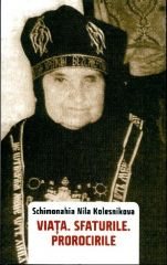 Schimonahia Nila Kolesnikova. Viata. Sfaturile. Prorocirile