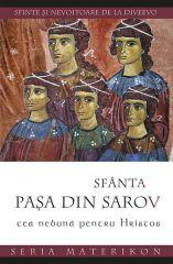 Sfanta Pasa din Sarov cea nebuna pentru Hristos