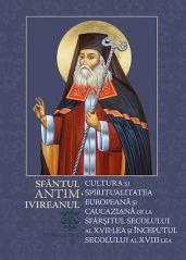 Sf. Antim Ivireanul – Cultura si spiritualitatea europeana si caucaziana de la sfarsitul sec. XVII