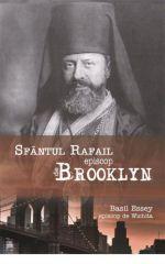 Ep. Basil Essey