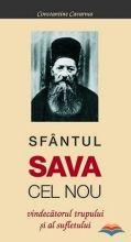 Sfantul Sava cel Nou - vindecatorul trupului si al sufletului