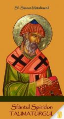 Sf. Simeon Metafrastul