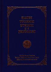Slujba Vecerniei, Utreniei si Privegherii