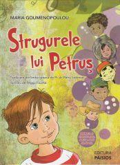 Editura Paisios