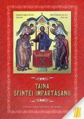 Cartea Ortodoxa - Alexandria