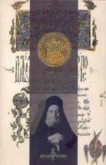 Talcuiri si cateheze Vol.1 - Talcuire la viata Cuviosului Nil Calavritul