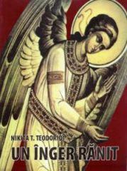 Teodoridi Nikita T.