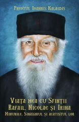 Pr. Ioannis Kalaidis
