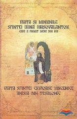 Viata si minunile Sf. Irina Hrisovalantou. Viata Sf. Cuv. Mc. Anisia din Tesalonic