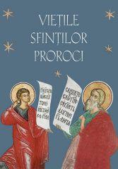 Vietile Sfintilor Proroci