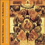 CD Audio - Acatistul Maicii Domnului - Rugul aprins