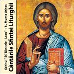CD Audio - Cantarile Sfintei Liturghii