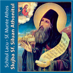 CD Audio - Slujba Sfantului Siluan Athonitul