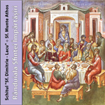 CD Audio - Randuiala Sfintei Impartasiri