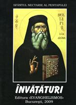 Sfantul Nectarie al Pentapolei