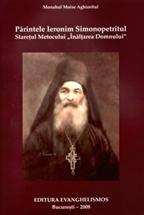 Parintele Ieronim Simonopetritul - Staretul Metocului  Inaltarea Domnului