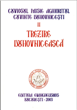 Vol. 2 - Trezire duhovniceasca