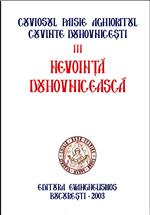 Vol. 3 - Nevointa duhovniceasca