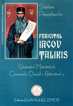 Sfantul Iacov Talikis