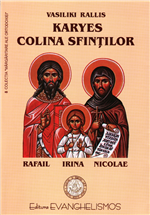 Margaritare ale ortodoxiei