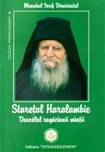 Staretul Haralambie - Dascalul Rugaciuni...