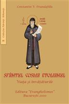 Sfantul Cosma Etolianul - Viata si invataturile