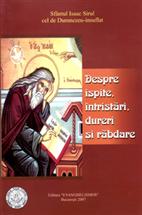 Sfantul Isaac Sirul cel de Dumnezeu-insuflat