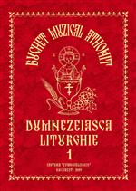 Buchet muzical athonit - Vol. 1 - Dumnezeiasca Liturghie