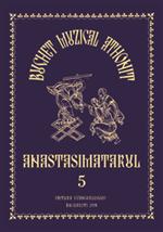Buchet muzical athonit - Vol. 5 - Anasta...